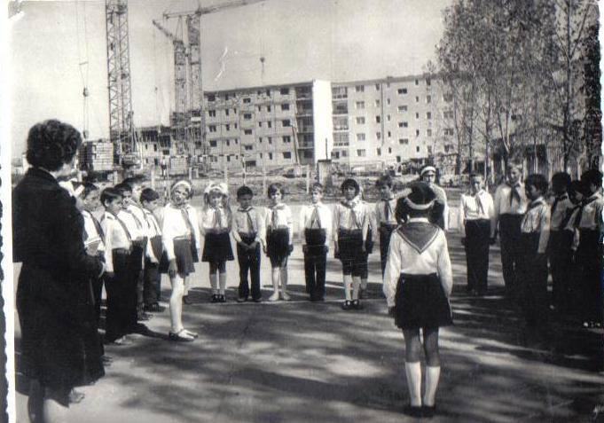 scoala_buftea_1970