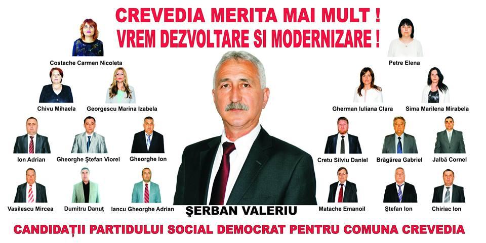 serban_valeriu